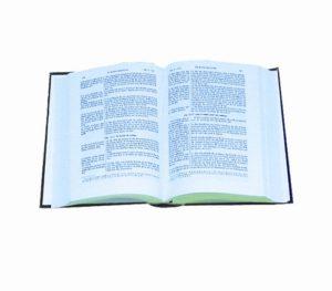 ΚΑΙΝΗ ΔΙΑΘΗΚΗ μετά συντόμου ἑρμηνείας (Μεγάλου σχῆματος)