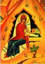 Χριστουγεννιάτικες ΧΡΙΣΤΟΥΓΕΝΝΙΑΤΙΚΗ ΚΑΡΤΑ 16