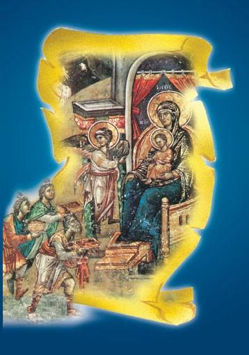 Χριστουγεννιάτικες ΧΡΙΣΤΟΥΓΕΝΝΙΑΤΙΚΗ ΚΑΡΤΑ 43