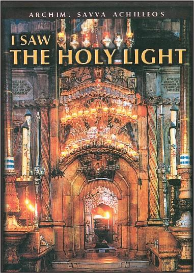 Μεγ. Εβδομάδος I SAW THE HOLY LIGHT