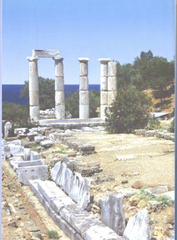 """ΤΟΜΟΣ """"ΠΡΟΣ ΤΗ ΝΙΚΗ"""" 2013"""