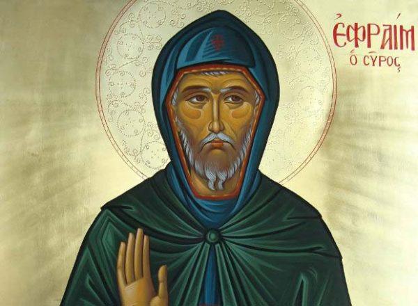 28.-Agios-Efraim-o-Syros