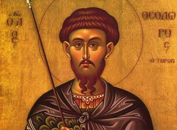 17.-Agios-Theodoros-Tiron
