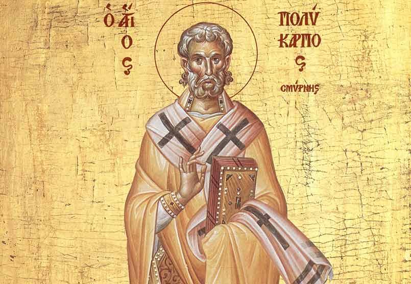 23.Agios-Polykarpos-Smyrnis