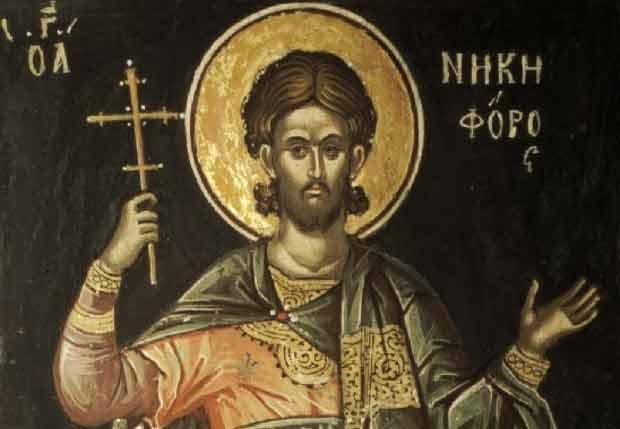 9.-Agios-Nikiforos