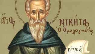 3.-Osios-Nikitas-Midikiou