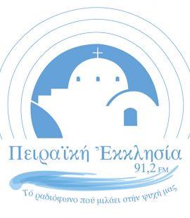 APOPSEIS&KRISEIS - peiraiki.jpg