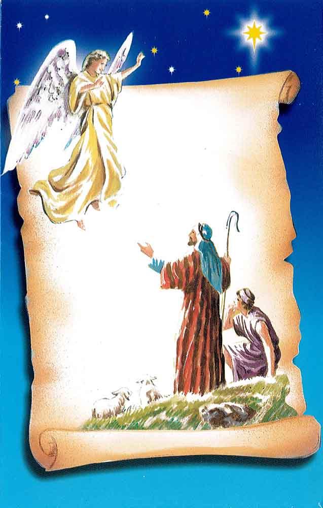 Χριστουγεννιάτικες ΧΡΙΣΤΟΥΓΕΝΝΙΑΤΙΚΗ ΚΑΡΤΑ 28