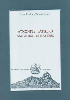 product_img - athonite-fathers.jpg