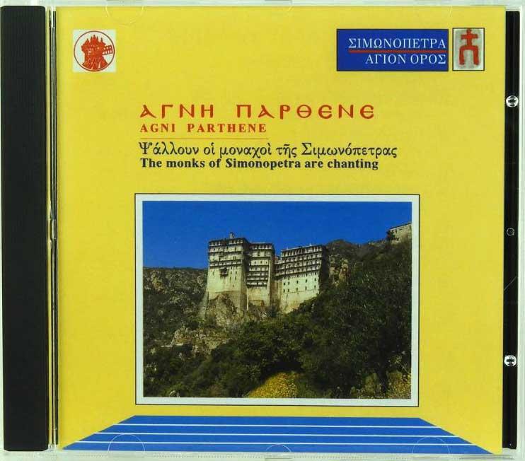 CD Ύμνων και Τραγουδιών ΑΓΝΗ ΠΑΡΘΕΝΕ (CD)