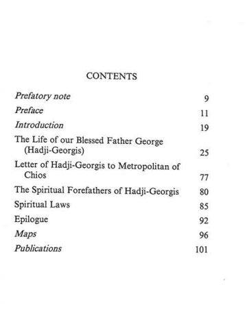 ELDER HADJI-GEORGIS 1