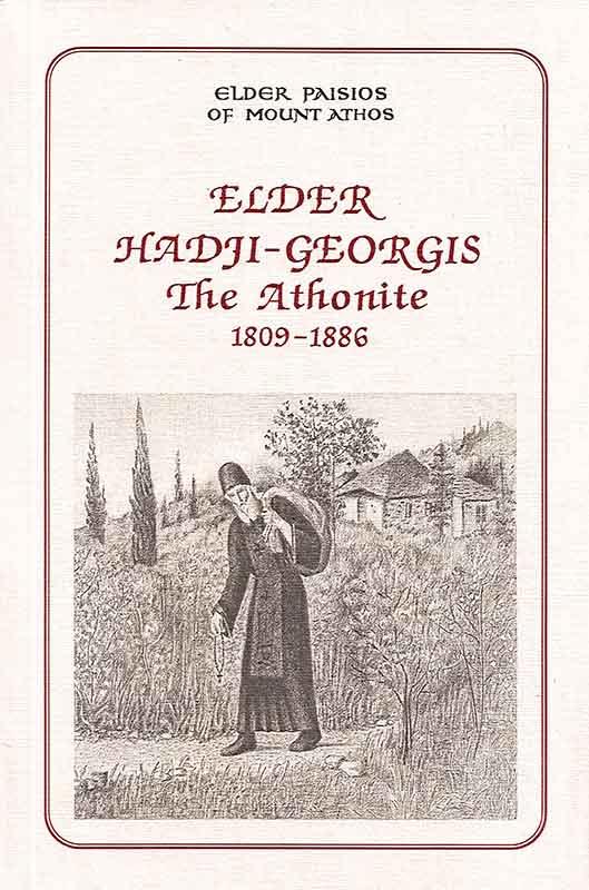 Αγιολογικά ELDER HADJI-GEORGE THE ATHONITE 1809-1886