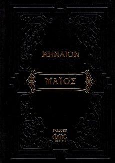 product_img - minaion-maioy-fos.jpg