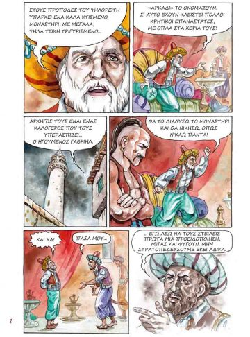 Pages from ARKADI_Page_1