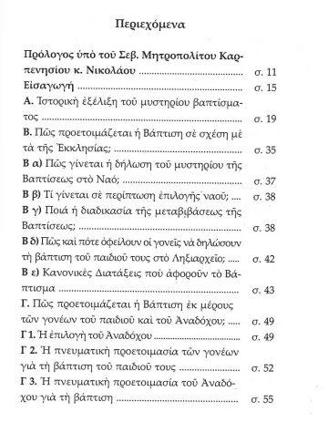 PRAKTIKOS_Page_1
