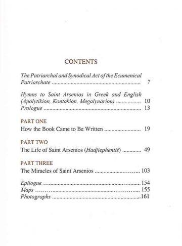 SAINT ARSENIOS 1