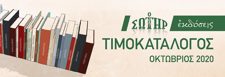 product_img - timokatalogos_banner.jpg