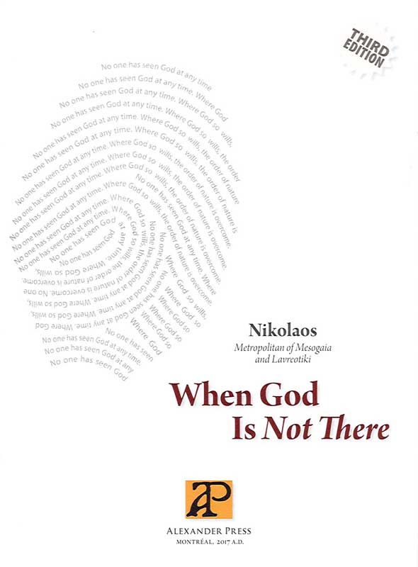 Άλλες εκδόσεις WHEN GOD IS NOT THERE
